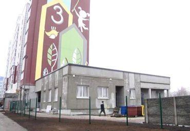 встроенный детский сад в Бресте - фото