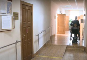 Отделение пребывания инвалидов